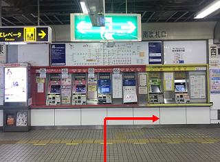 江坂駅南改札口