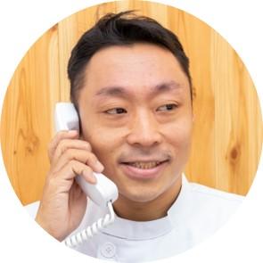 電話に出る